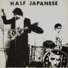 "Kurt Cobain Was Wearing A ""Half Japanese"" Band Shirt When Died"