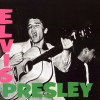 Elvis Presely's Iconic Debut Album Cover Photo Details