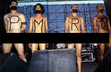 Rage Against The Machine PMRC Protest