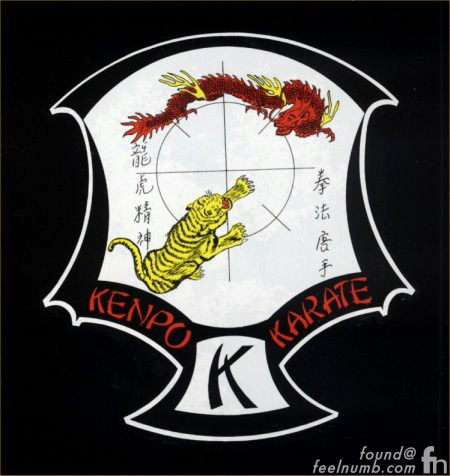 Kenpo Karate Sticker Elvis Presley Gibson Guitars