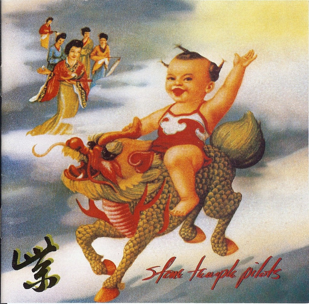 allcdcovers_stone_temple_pilots_purple_chinese_charatcer_cover