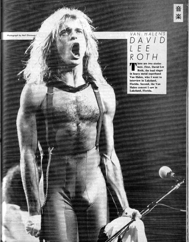 """David Lee Roth is straight…Here's the best Diamond Dave """"fem ..."""
