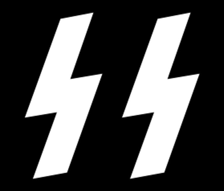 Kiss Logo SS Nazi Germany