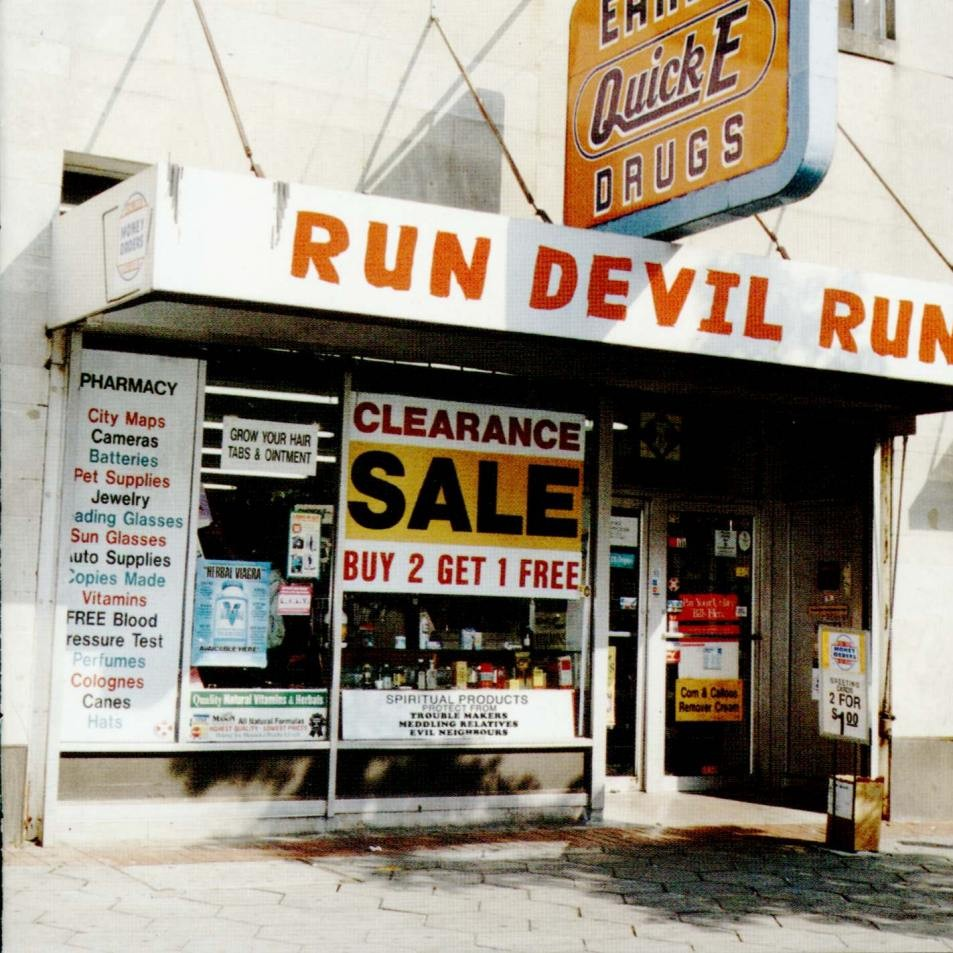 Paul McCartney Run Devil Run Location Atlanta Georgia 87 Broad Street